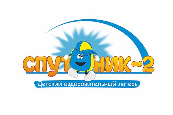 ЛО «Спутник-2»