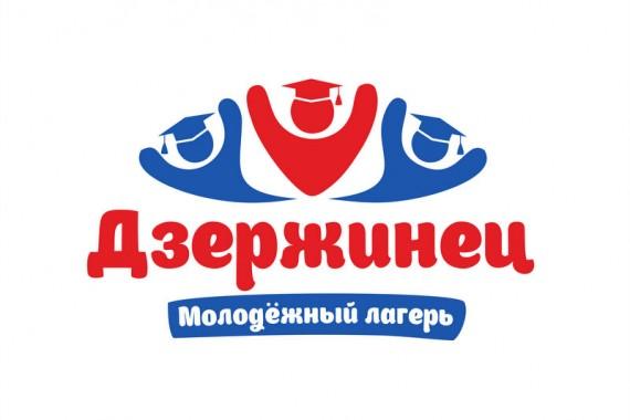 http://22kanikuli.ru/wp-content/uploads/2014/04/Dzerzhinets-570x380.jpg