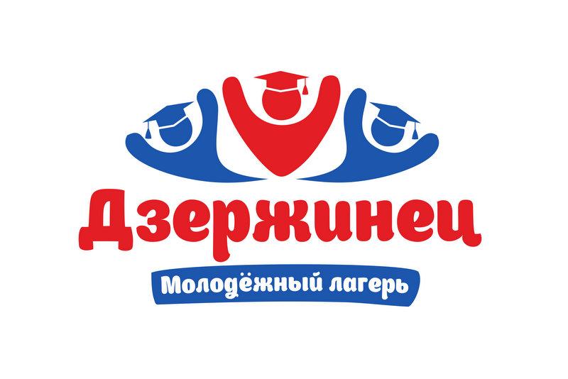 ДОЛ «Дзержинец»