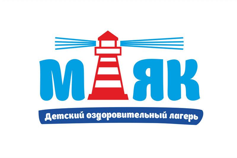 ДОЛ «Маяк»