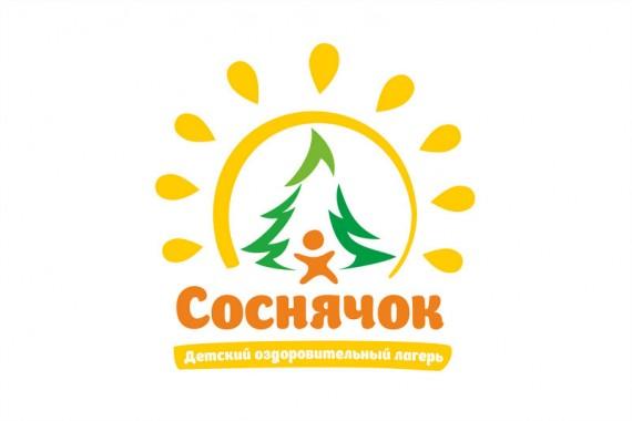 http://22kanikuli.ru/wp-content/uploads/2014/04/Sosnyachok-570x380.jpg