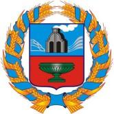 Подписано постановление Администрации Алтайского края