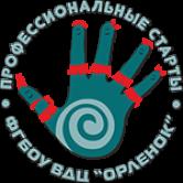 Как побывать во Всероссийском детском центре «Орлёнок»?