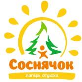 Анонс программ летних смен в лагере «Соснячок»