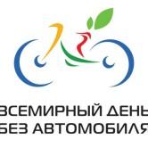 Городская акция «Барнаул-территория здоровья».