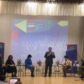 Краевой форум организаторов отдыха и оздоровления детей