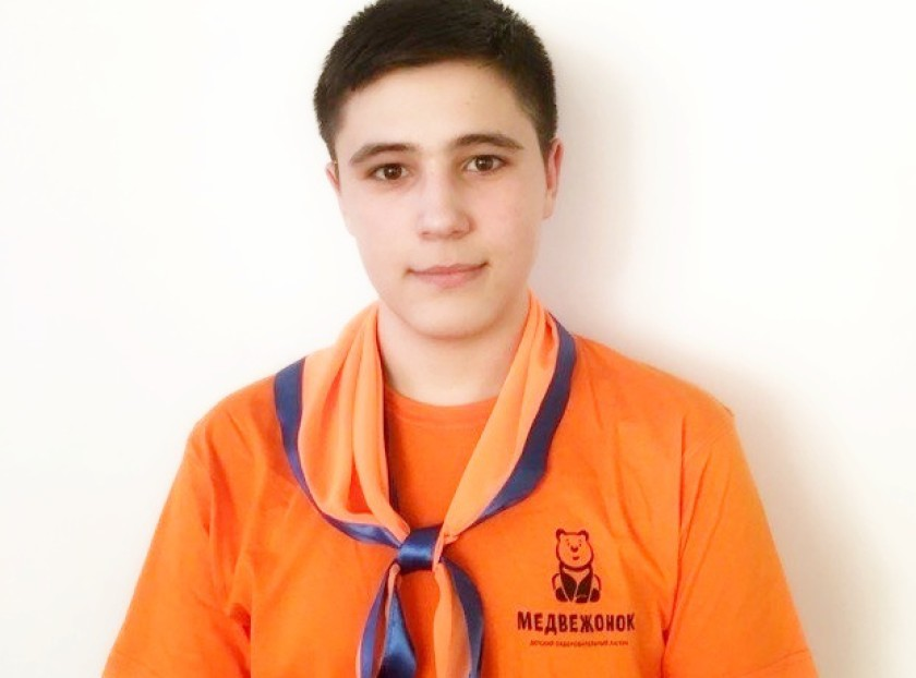 Георгий Стариков (Медвежонок)